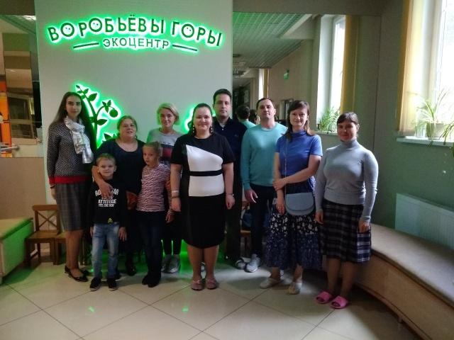 Экскурсия молодежного центра в Экоцентр